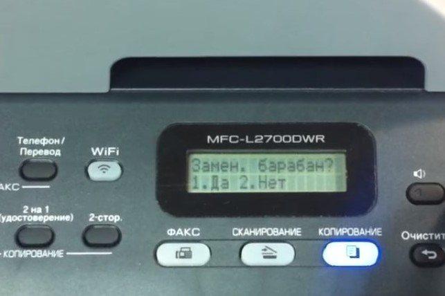 Срок дествия катриджы принтера